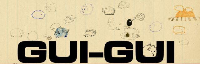 gui-gui-www-animationsfilm-de